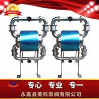QBY-W-50PF46卫生级气动隔膜泵316