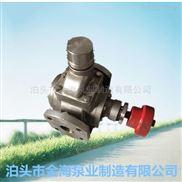 河北金海泵業小型不銹鋼齒輪泵