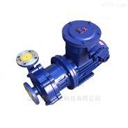 耐高溫高效CQG型不銹鋼磁力泵