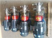 源鸿泵业KCB18.3不锈钢齿轮泵