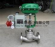 DN125/DN150/DN200氣動調節閥