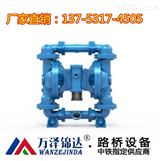 BQG隔膜泵高压无振动临汾市厂家价格