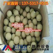 鎮江BQG100/0.2風動隔膜泵廠家直銷