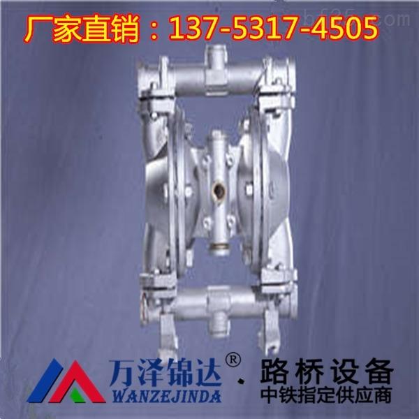 防爆隔膜泵自吸式多功能黔西州厂家