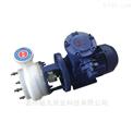 厂价直销PF型强耐腐蚀离心泵