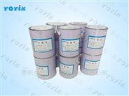 乳白色成膜固体平面密封胶HEC750-2悳晅