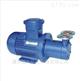 CWB型高扬程耐腐蚀磁力旋涡泵