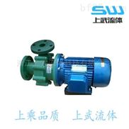 104型FS型塑料离心泵