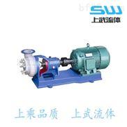 FSB型化工离心泵  氟塑料卧式化工泵