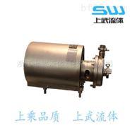 BAW-1型不锈钢卫生泵 卫生级耐腐蚀离心泵
