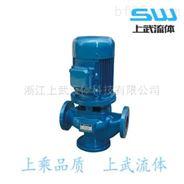 GW型立式鑄鐵排污泵 污水不銹鋼管道離心泵