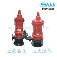 BQS型工业潜水泵 污水污物防爆潜水排沙泵