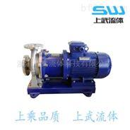CQB-F型耐腐蝕全密封氟塑料磁力驅動泵