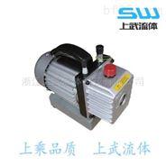 XD型旋片式直联真空泵 单级联轴式抽气泵