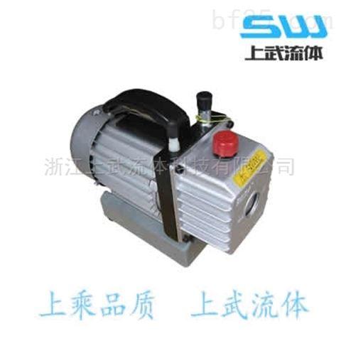 XD型旋片式直聯真空泵 單級聯軸式抽氣泵