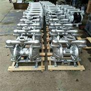 矿用高强度铝合金风动隔膜泵成品配件销