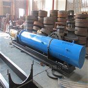 大流量矿用潜水泵