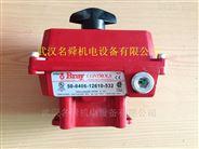 博雷bray阀位反馈装置50-0406-12610