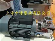 中球RXB-40可以輸送顆粒的自吸泵