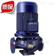 上海泉尔供应立式管道离心泵ISG50-200