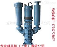 能耗__污水处理潜水风机__低价质优