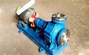 RY高溫導熱油泵優勢多,熱油循環泵耐高溫