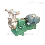 高揚程NGCW-b型耐高溫磁力旋渦泵