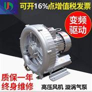 水汽吹干专用漩涡气泵