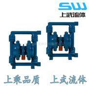 铸铁气动隔膜泵 气动输送泵