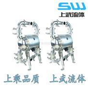 QBW型卫生级气动隔膜泵 不锈钢泵