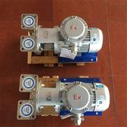 VSP-50A-PLUS固体粉末投料泵