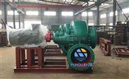 200HW-5-200HW-5型混流泵