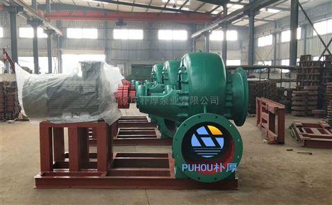 150HW-8型混流泵