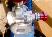 不锈钢圆弧泵,YCB圆弧齿轮泵,海涛售保优秀