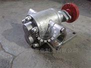 KCB系列不銹鋼泵,海濤泵業品質出眾