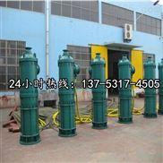 防爆排污排沙潜水电泵BQS15-55-7.5/N郴州品牌