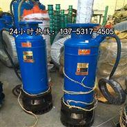 BQS100-200/4-132/N高扬程潜水排污泵*攀枝花