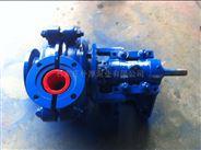 廠家直銷3/2C-AH砂漿泵