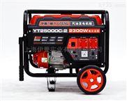 单相汽油发电机YT2500DC-2