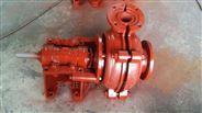 6/4D-AH灰浆泵