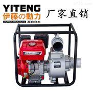 伊藤汽油机消防泵YT20WP