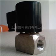 高壓內螺紋電磁閥-上海儒柯