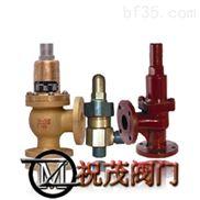 CB3192-93外螺紋蒸汽青銅直角安全閥