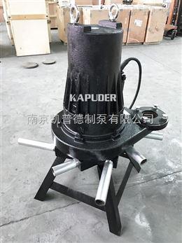 5.5kw潜水曝气泵 潜水离心曝气机 QXB5.5  南京凯普德