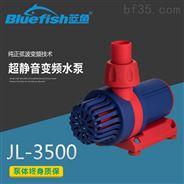 鱼缸水泵正弦波变频直流水泵