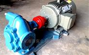 ZYB渣油泵泊头海涛泵业生产发往全国