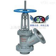 伞齿轮铸钢管接放料阀-上海儒柯