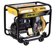 移动柴油发电机5KW伊藤YT6800E价格
