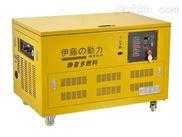 伊藤20KW汽油发电机价格
