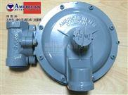 1813B2煤氣減壓閥  埃默科AMCO 1800B2燃氣調壓器 1813B2液化減壓閥